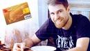 ДОЛЖЕН за СВОЙ кредит который НЕ БРАЛ | СХЕМА обмана банка |Кредитный лохотрон от БАНКА | РАЗВОД