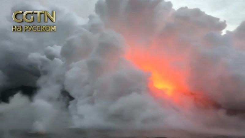Потоки лавы из гавайского вулкана Килауэа достигли Тихого океана
