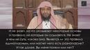 Шейх Мухаммад Баджабир Наука усуль аль фикх и суждения о более сильных мнениях