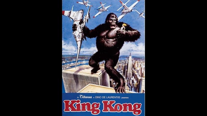 KING KONG 1976 - (Dublado) épico
