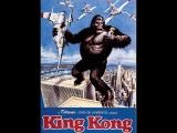 KING KONG 1976 - (Dublado)