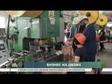 ИСТОРИЯ УСПЕХА (ООО «ЗИАС Машинери», Алтайский край)