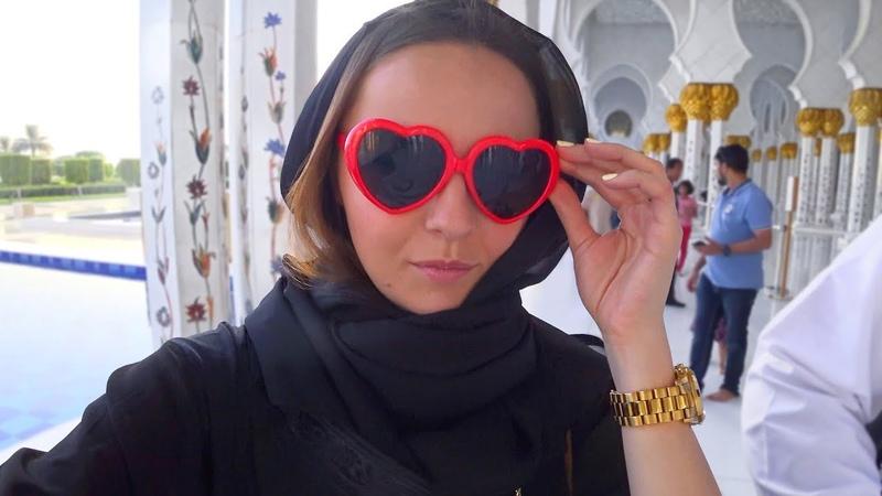 Берсик АРАБСКАЯ ЖЕНА! Строгие правила мечети Шейха Зайда | Отель Rixos, румтур | Абу-Даби, ОАЭ