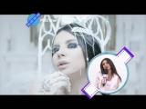 PRO-клип: Анна Плетнёва «Винтаж» – Белая