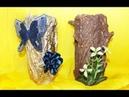 Пенёк ваза своими руками для цветов из гипса Эксперимент