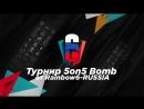 [Rus]Rainbow6Russia - Турнир 5on5 Bomb от Rainbow6-RUSSIA 2