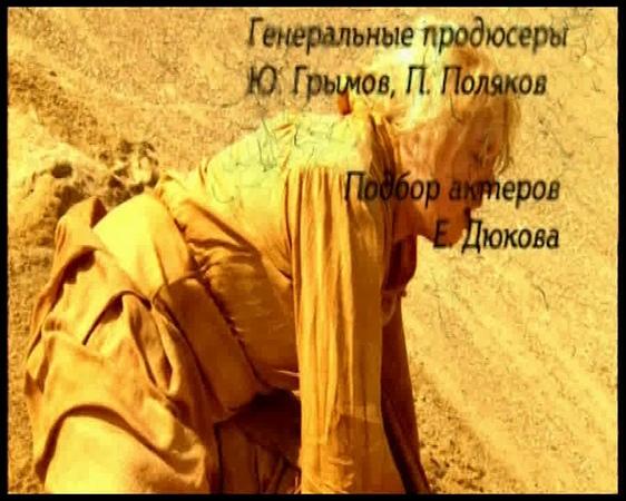 Казус Кукоцкого 6 серия