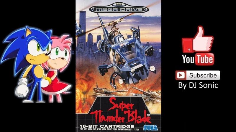 Super Thunder Blade (Sega 1989) Walkthrough