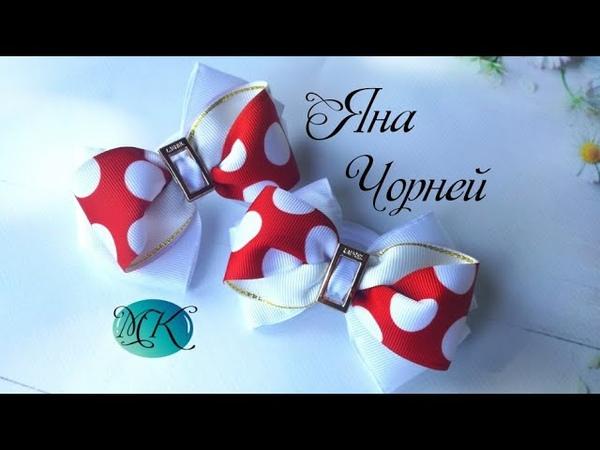 Бантики в горошек мк канзаши /Fitas de bolinhas /Polka dot bows