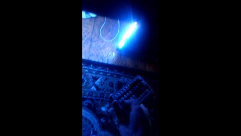 пульт для подсветки