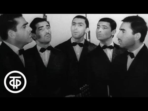 Тополя. ВИА Орэра (Грузия) (1967)