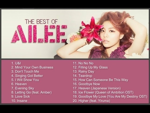 Best Songs of Ailee (에일리) - 2015