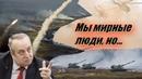 «Будем долбить так, что мама не горюй» Клинцевич предостерег от посягательств на Калининград