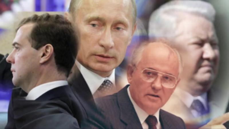 Пророчества о правителях и событиях в России перед Апокалипсисом
