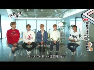 180517 Taeyong, Kun, Jungwoo & Lucas (NCT) @ Idols of Asia