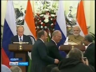 """Сегодня во время визита президента Владимира Путина в Индию подписано соглашение между """"ФосАгро"""", Российским фондом прямых инвес"""