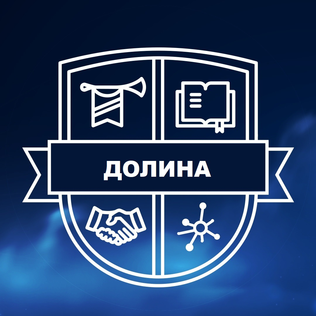 Афиша Уфа Долина 23.0 Уфа Like Бизнес-сообщество