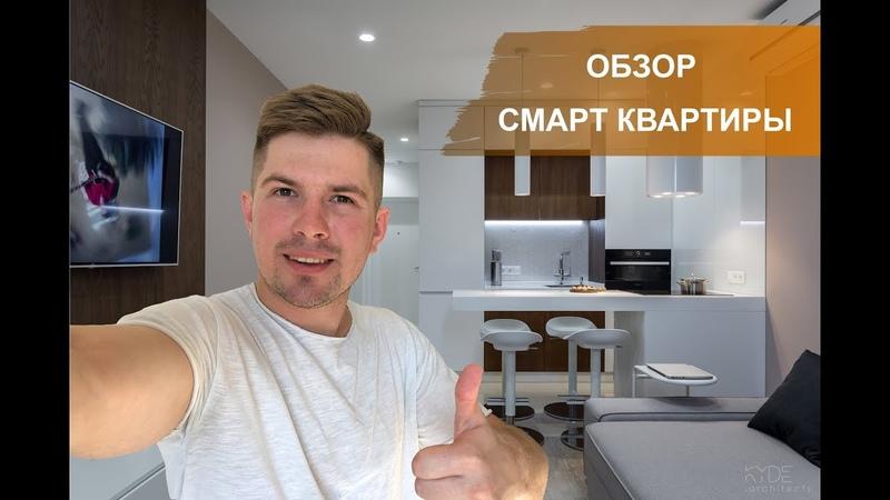 Рум тур Смарт квартира 28 м2 жк Заречный Стоимость ремонта