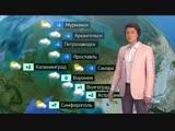 Погода сегодня, завтра, видео прогноз погоды на 2.12.2018 в России и мире