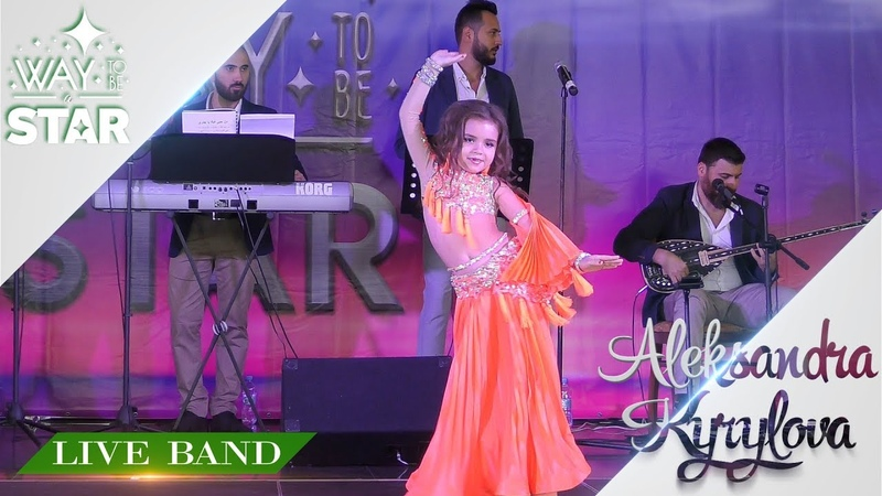 Way to be a STAR ☆ Ukraine ★2018★ Live Band ⊰⊱ Aleksandra Kyrylova