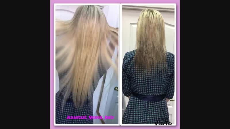 Королевское наращивание волос