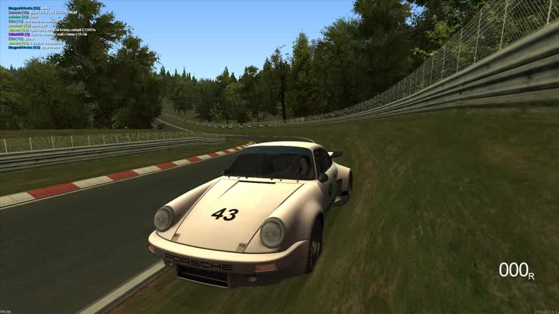 Nordschleife col 2