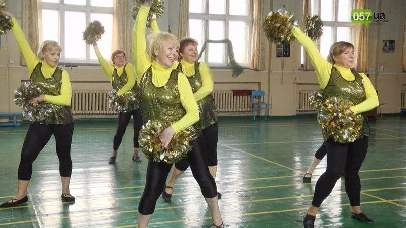 Команда черлидирш 50 или как в Харькове тренируются самая взрослая группа поддержки в Украине