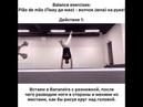 Balance exercises Ep 32 Pião de mão Пиау ди мау волчок юла на руке свечка