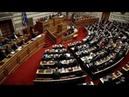 Греческая оппозиция грозится помешать переименованию БЮР Македония…