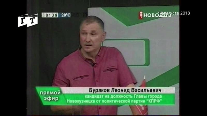 ГТНКПредвыборные дебаты на НОВО-ТВ