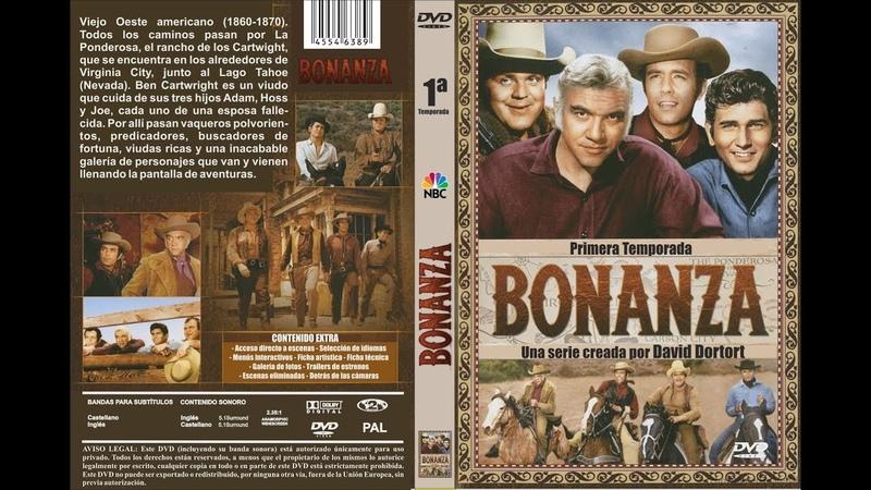 Bonanza-Cap 11-* La Franja de Truckee*