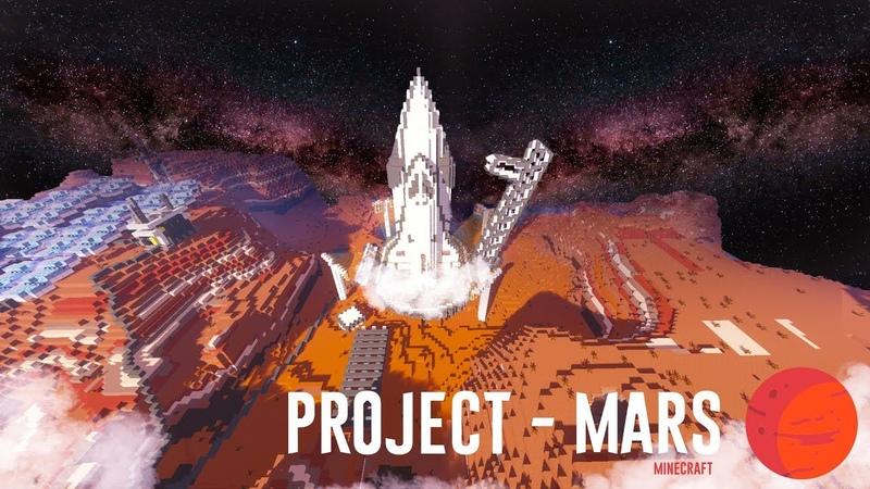 База экспедиции на Марсе (Mars project) - таймлапс