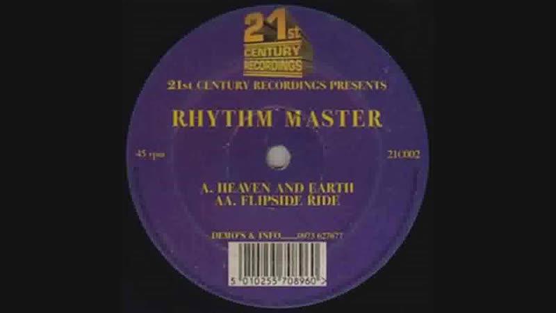 [4][177.50 C] rhythm master ★ flipside ride