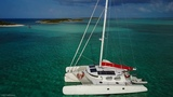Welcome to our sailing HOME - trimaran we are absolutely in LOVE with!