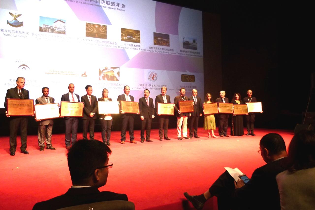 С.Варнас на конференции в Гуанчжоу