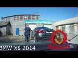 Вскрытие BMW X6