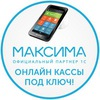 Онлайн-кассы Воскресенск