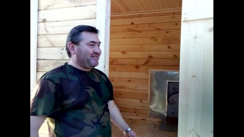 Отзыв о бане мобильной МБ 4 в Веселовке
