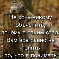 Анкета Евгений Иванов