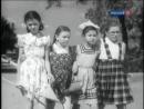 Девочка и крокодил - (1956). СССР. Х/ф. Детский.