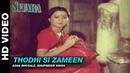 Thodhi Si Zameen Sitara Lata Mangeshkar Bhupinder Singh Mithun Chakraborty Zarina Wahab
