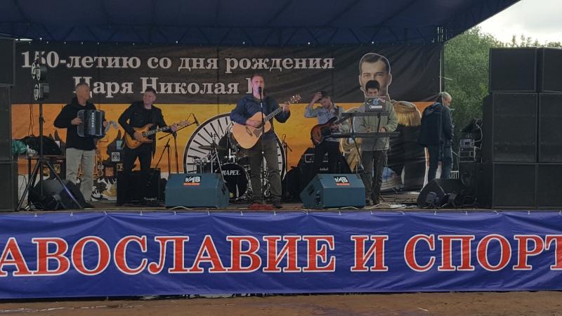 Александр Щербаков и группа Ярилов Зной