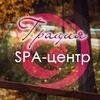 Грация Ярославль|Салон красоты Spa Массаж