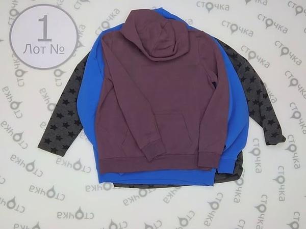 Sweatshirt Cream with hood 1, секонд хенд одежда оптом