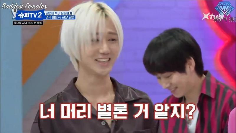 Super TV2 Super Junior ver Запрещенный прием Йесон vs Сольхён