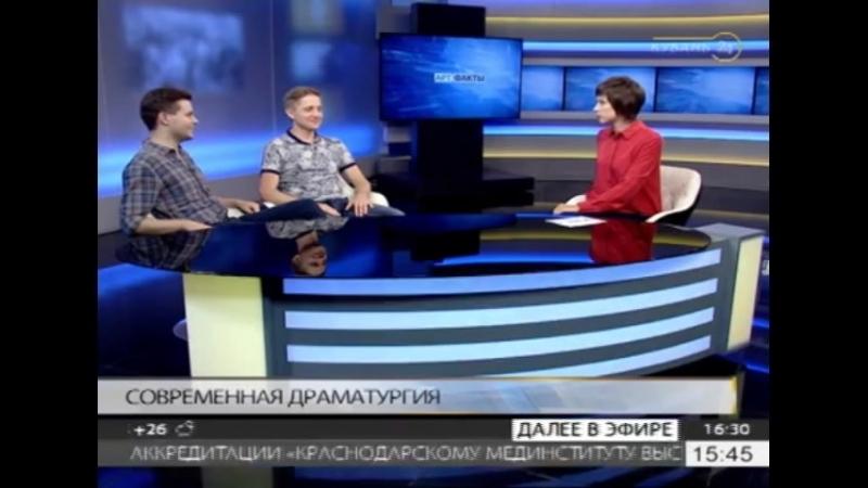 театр Шардам на Кубань24 9.08.18