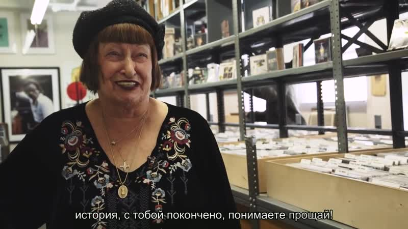 Sheila Jordan / Recollection / Интервью в Jazz Record Center