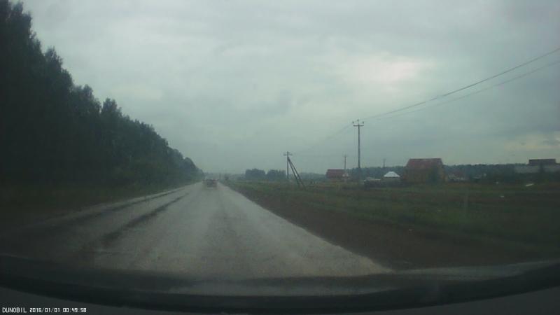 Дорога Истяк-Янаул 08.09.2018