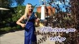 Charlene Soraia - Wherever you will go (violin cover by AnnaVio)