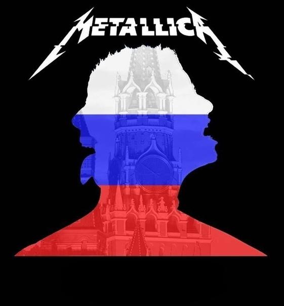 Афиша Поездка на концерт Metallica [Ростов]